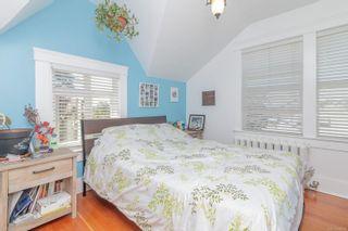 Photo 22: 1246 Montrose Ave in Victoria: Vi Hillside Multi Family for sale : MLS®# 879751