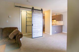 Photo 7: 403 1630 Quadra St in : Vi Central Park Condo for sale (Victoria)  : MLS®# 883104