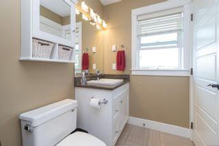 Photo 27: 15 4583 Wilkinson Rd in : SW Royal Oak Row/Townhouse for sale (Saanich West)  : MLS®# 879997