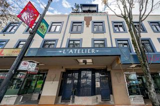 """Photo 16: 203 2556 E HASTINGS Street in Vancouver: Hastings Sunrise Condo for sale in """"L'Atelier"""" (Vancouver East)  : MLS®# R2516227"""