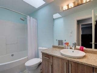Photo 15: 116 2253 Townsend Rd in : Sk Broomhill Row/Townhouse for sale (Sooke)  : MLS®# 874414
