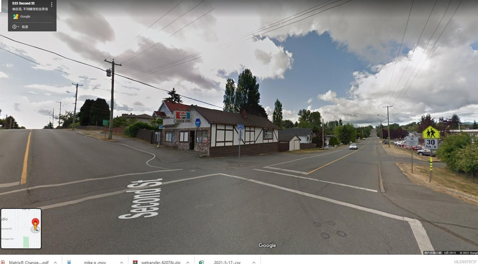Main Photo: 531 2nd St in : Na University District Mixed Use for sale (Nanaimo)  : MLS®# 879737