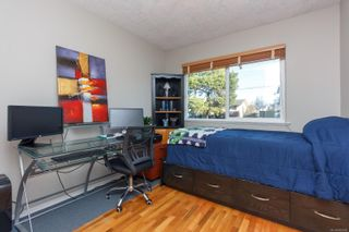 Photo 16: 1575 Kenmore Rd in : SE Lambrick Park House for sale (Saanich East)  : MLS®# 869886