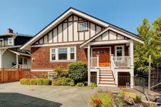 Photo 2: B 19 Cook St in : Vi Fairfield West Row/Townhouse for sale (Victoria)  : MLS®# 882168