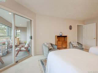 Photo 11: 202 1100 Union Rd in VICTORIA: SE Maplewood Condo for sale (Saanich East)  : MLS®# 775507