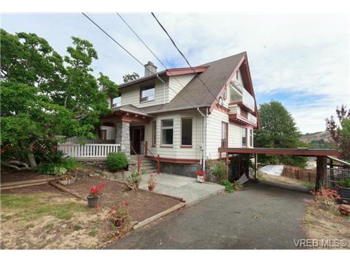 Main Photo: 3601 Cedar Hill Rd in VICTORIA: SE Cedar Hill House for sale (Saanich East)  : MLS®# 739653
