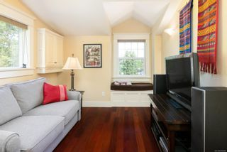 Photo 20: 1311 McNair St in : Vi Oaklands House for sale (Victoria)  : MLS®# 876692