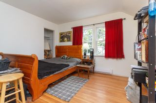 Photo 16: 1268 Reynolds Rd in : SE Maplewood House for sale (Saanich East)  : MLS®# 866117
