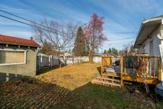 Photo 4: 1145 BURDEN Street in Prince George: Central House for sale (PG City Central (Zone 72))  : MLS®# R2416658