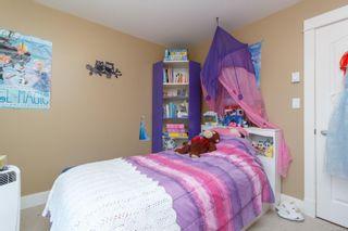 Photo 17: 543 Normandy Rd in : SW Royal Oak House for sale (Saanich West)  : MLS®# 851271