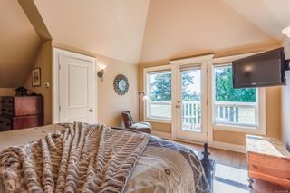 Photo 20: 4246 Gordon Head Rd in : SE Arbutus House for sale (Saanich East)  : MLS®# 864137