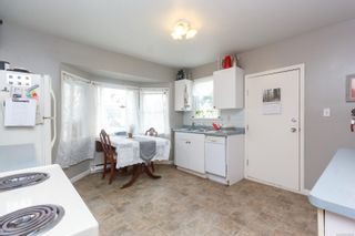 Photo 5: 2870 Austin Ave in : SW Gorge House for sale (Saanich West)  : MLS®# 856230