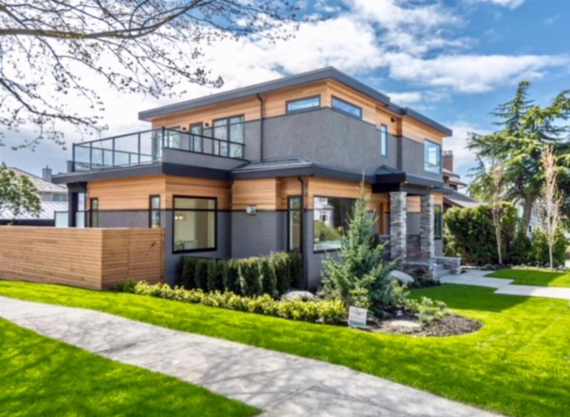 Main Photo: 2008 W 58TH Avenue in Vancouver: S.W. Marine House for sale (Vancouver West)  : MLS®# R2233197