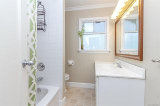 Photo 16: 2857 Rockwell Ave in : SW Gorge House for sale (Saanich West)  : MLS®# 845491