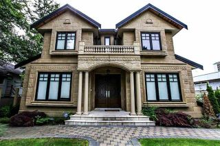 Photo 1: 6061 MACDONALD Street in Vancouver: Kerrisdale House for sale (Vancouver West)  : MLS®# R2586113