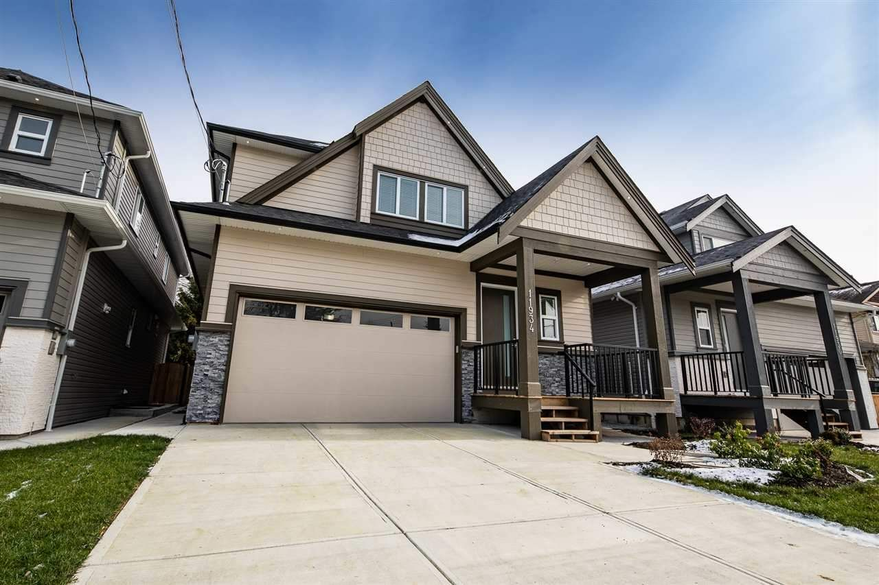 Main Photo: 11934 BLAKELY Road in Pitt Meadows: Central Meadows House for sale : MLS®# R2410127