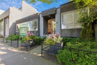 Photo 20: 138 - 150 W 8TH Avenue in Vancouver: Mount Pleasant VW Industrial for sale (Vancouver West)  : MLS®# C8037758