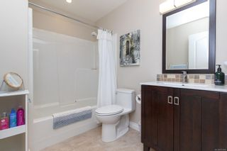 Photo 24: 4 106 Aldersmith Pl in : VR Glentana Row/Townhouse for sale (View Royal)  : MLS®# 871016