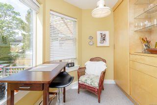 Photo 8: A 973 Dunsmuir Rd in : Es Old Esquimalt Half Duplex for sale (Esquimalt)  : MLS®# 875830