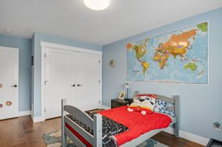 Photo 39: 3334 Wisconsin Way in : CR Campbell River South House for sale (Campbell River)  : MLS®# 887206