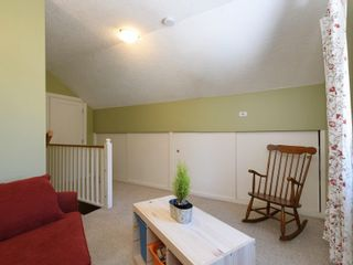 Photo 17: 1268 Camrose Cres in : SE Maplewood House for sale (Saanich East)  : MLS®# 875302
