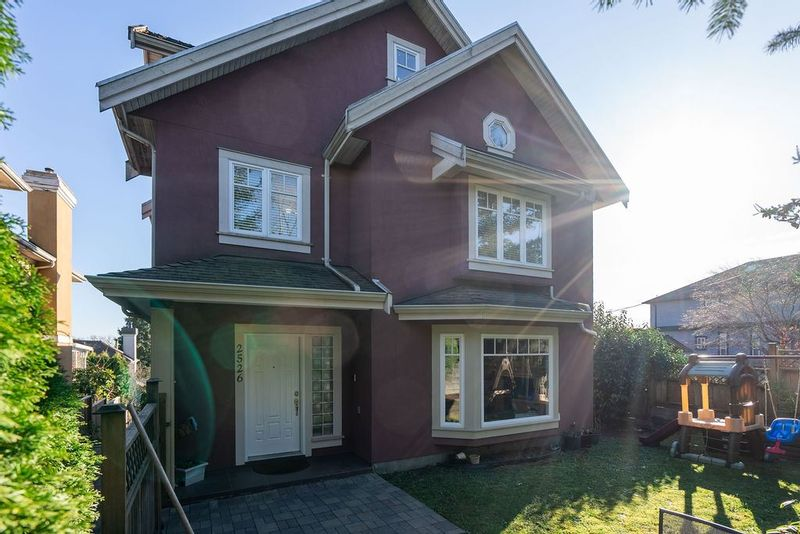 FEATURED LISTING: 2526 MARINE Drive Southeast Vancouver