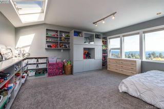 Photo 32: 978 Seapearl Pl in VICTORIA: SE Cordova Bay House for sale (Saanich East)  : MLS®# 799787