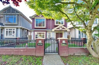 Photo 31: 468 E 55TH Avenue in Vancouver: South Vancouver House for sale (Vancouver East)  : MLS®# R2623939