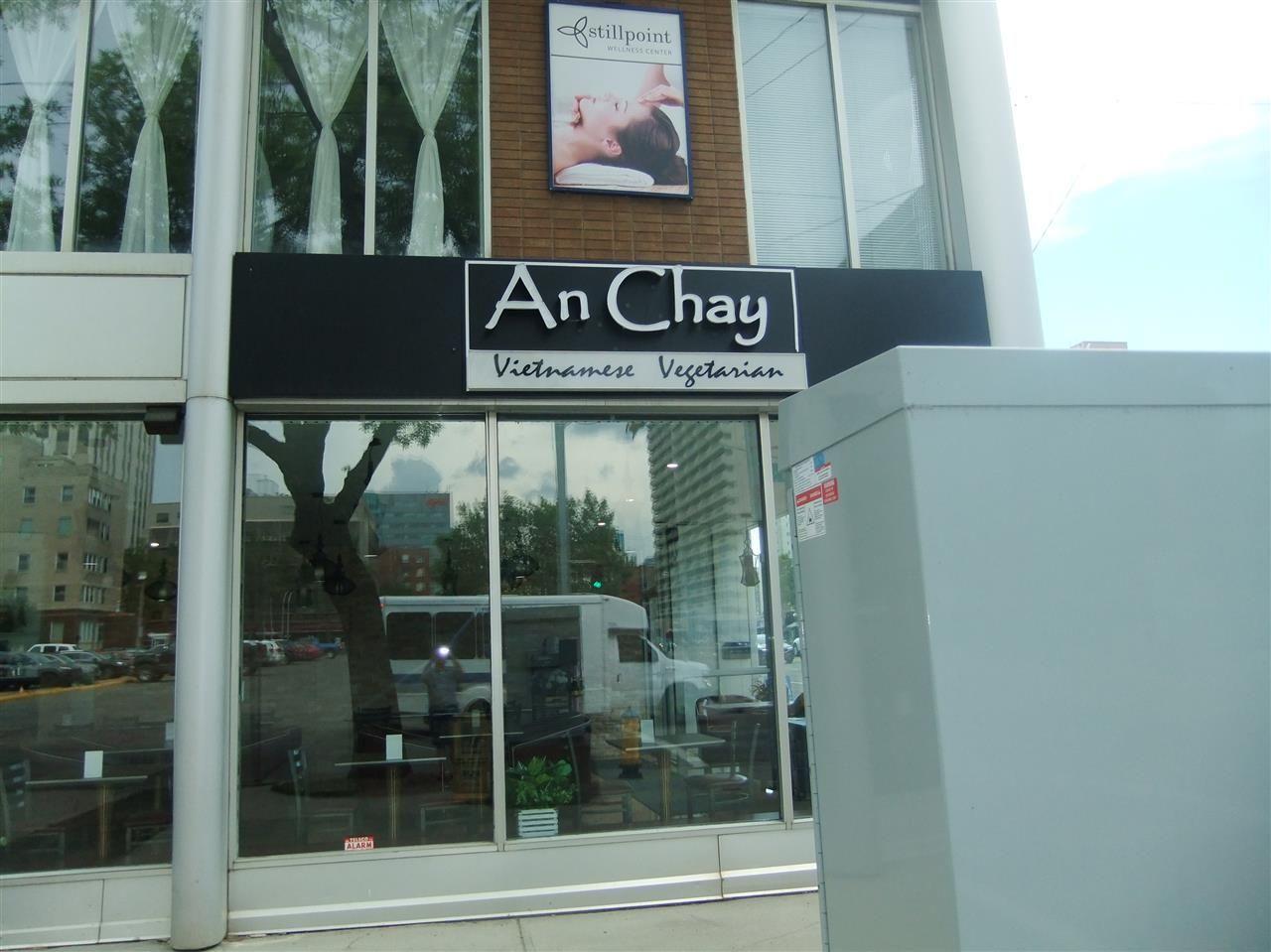 Main Photo: 11203 Jasper Avenue in Edmonton: Zone 12 Business for sale : MLS®# E4118314