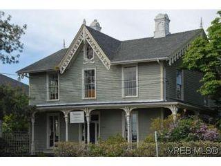 Photo 1:  in VICTORIA: Vi Downtown Retail for sale (Victoria)  : MLS®# 535284