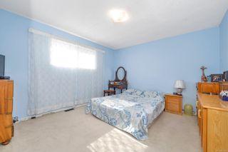 Photo 18: 3170 Alder St in Victoria: Vi Mayfair House for sale : MLS®# 877607