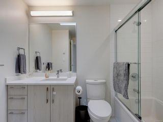 Photo 15: 403 3333 Glasgow Ave in Saanich: SE Quadra Condo for sale (Saanich East)  : MLS®# 886616