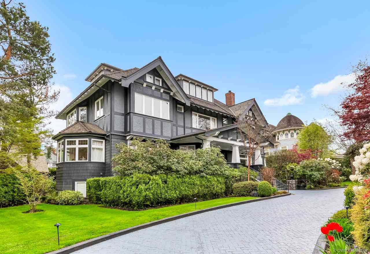 Main Photo: 1632 MATTHEWS Avenue in Vancouver: Shaughnessy Townhouse for sale (Vancouver West)  : MLS®# R2452009