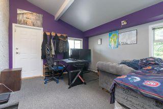 Photo 19: 978 Darwin Ave in : SE Swan Lake House for sale (Saanich East)  : MLS®# 876417