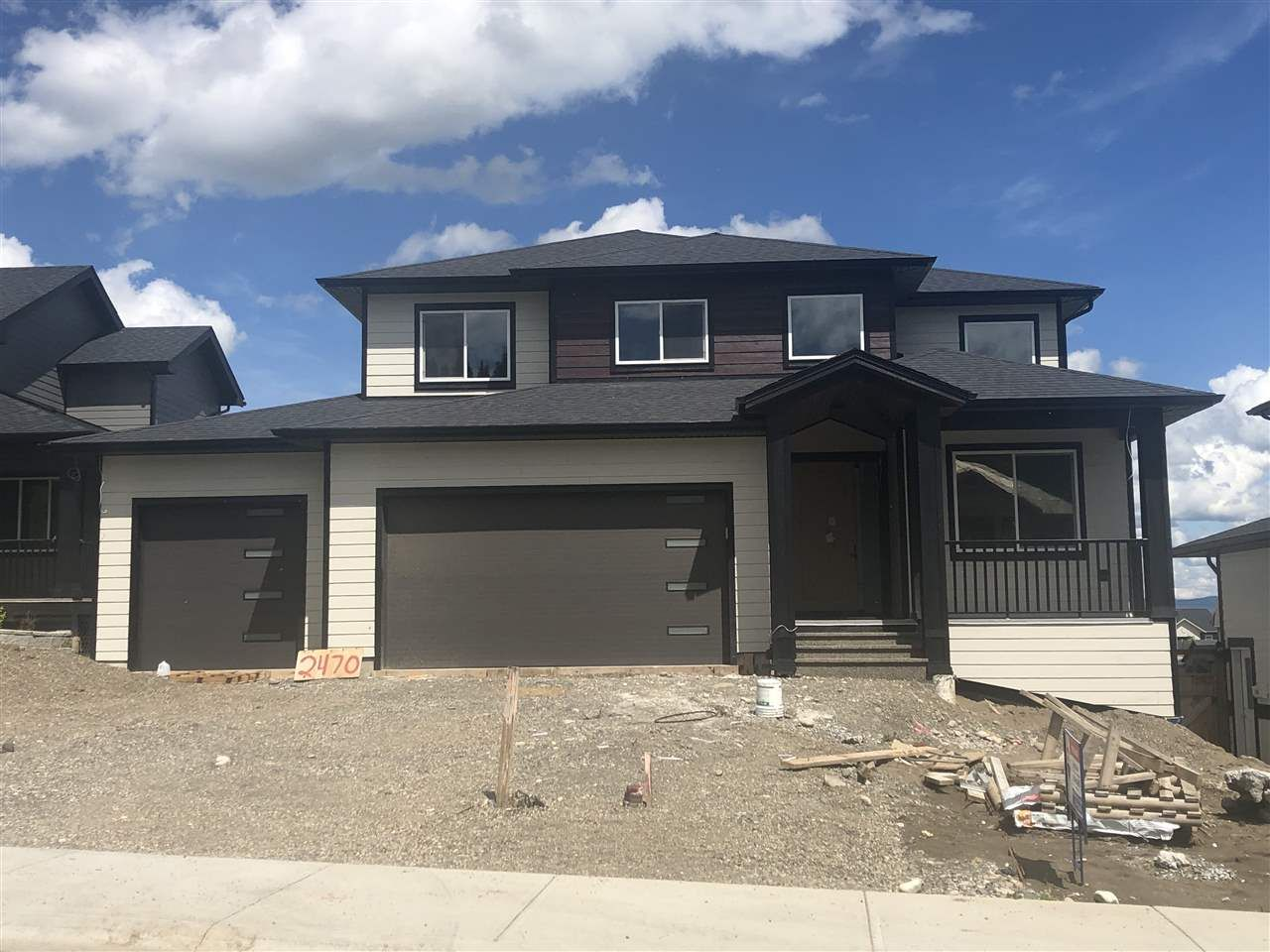 Main Photo: 2470 CARMICHAEL Place in Prince George: Charella/Starlane House for sale (PG City South (Zone 74))  : MLS®# R2458732