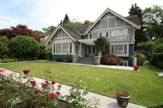 Photo 32: 6037 Marguerite Street in Vancouver: Home for sale : MLS®# V812832
