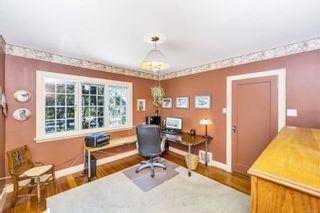 Photo 18: 3841 Blenkinsop Rd in : SE Blenkinsop House for sale (Saanich East)  : MLS®# 883649