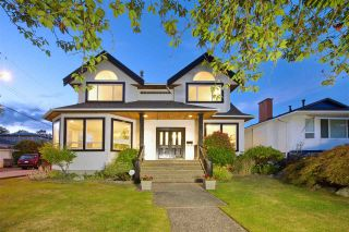 Main Photo: 125 E 53RD AVENUE in Vancouver: South Vancouver House for sale (Vancouver East)  : MLS®# R2399546