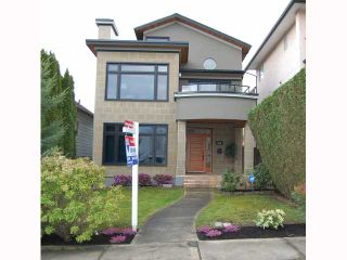 """Photo 1: 932 W 19TH Avenue in Vancouver: Cambie House for sale in """"DOUGLAS PARK"""" (Vancouver West)  : MLS®# V815028"""