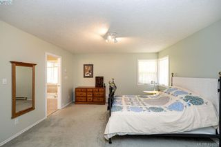 Photo 25: 3948 Scolton Lane in VICTORIA: SE Queenswood House for sale (Saanich East)  : MLS®# 837541