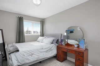 Photo 20: 939 Brooks Pl in : CV Courtenay East House for sale (Comox Valley)  : MLS®# 870919