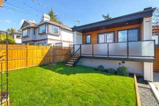 Photo 58: 3253 Doncaster Dr in : SE Cedar Hill House for sale (Saanich East)  : MLS®# 870104