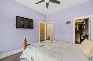 """Photo 20: 4635 SMITH Crescent in Richmond: Hamilton RI House for sale in """"Hamilton"""" : MLS®# R2617146"""
