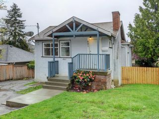 Photo 1: 881 Leslie Dr in VICTORIA: SE Swan Lake House for sale (Saanich East)  : MLS®# 783219