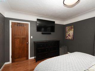 Photo 8: 2927 Quadra St in VICTORIA: Vi Mayfair House for sale (Victoria)  : MLS®# 838853