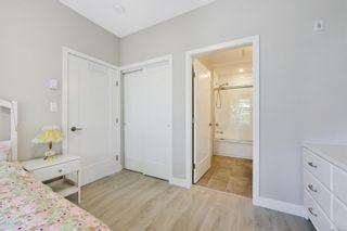 Photo 18: 501 1018 Inverness Rd in : SE Quadra Condo for sale (Saanich East)  : MLS®# 878477