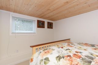 Photo 18: 418 Heather St in : Vi James Bay House for sale (Victoria)  : MLS®# 872464