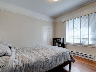 Photo 10: 3710 Saanich Rd in : SE Swan Lake Triplex for sale (Saanich East)  : MLS®# 879881