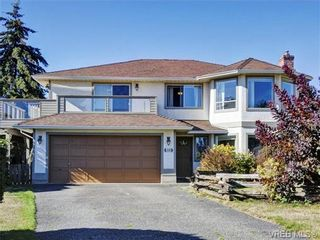 Photo 1: 2595 Wilcox Terr in VICTORIA: CS Tanner House for sale (Central Saanich)  : MLS®# 742349