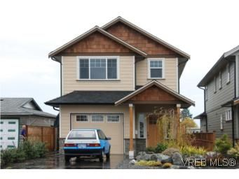 Main Photo: SIDNEY REAL ESTATE IN BC = NORTH-EAST SIDNEY HOUSE SOLD With Ann Watley!